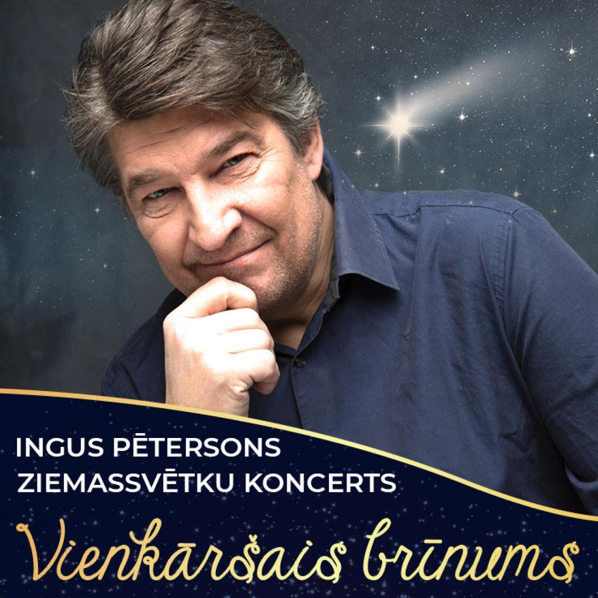 ATCELTS - Ingusa Pētersona Ziemassvētku koncerts
