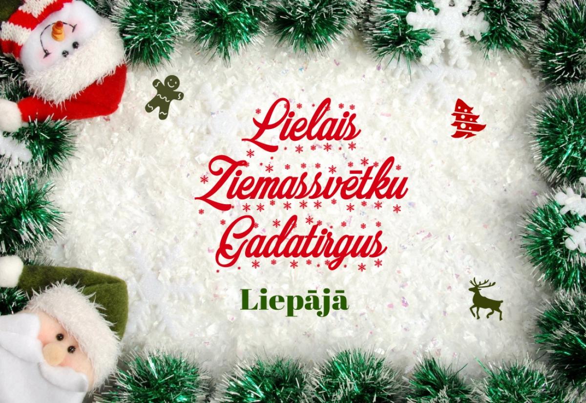 Lielais Ziemassvētku gadatirgus
