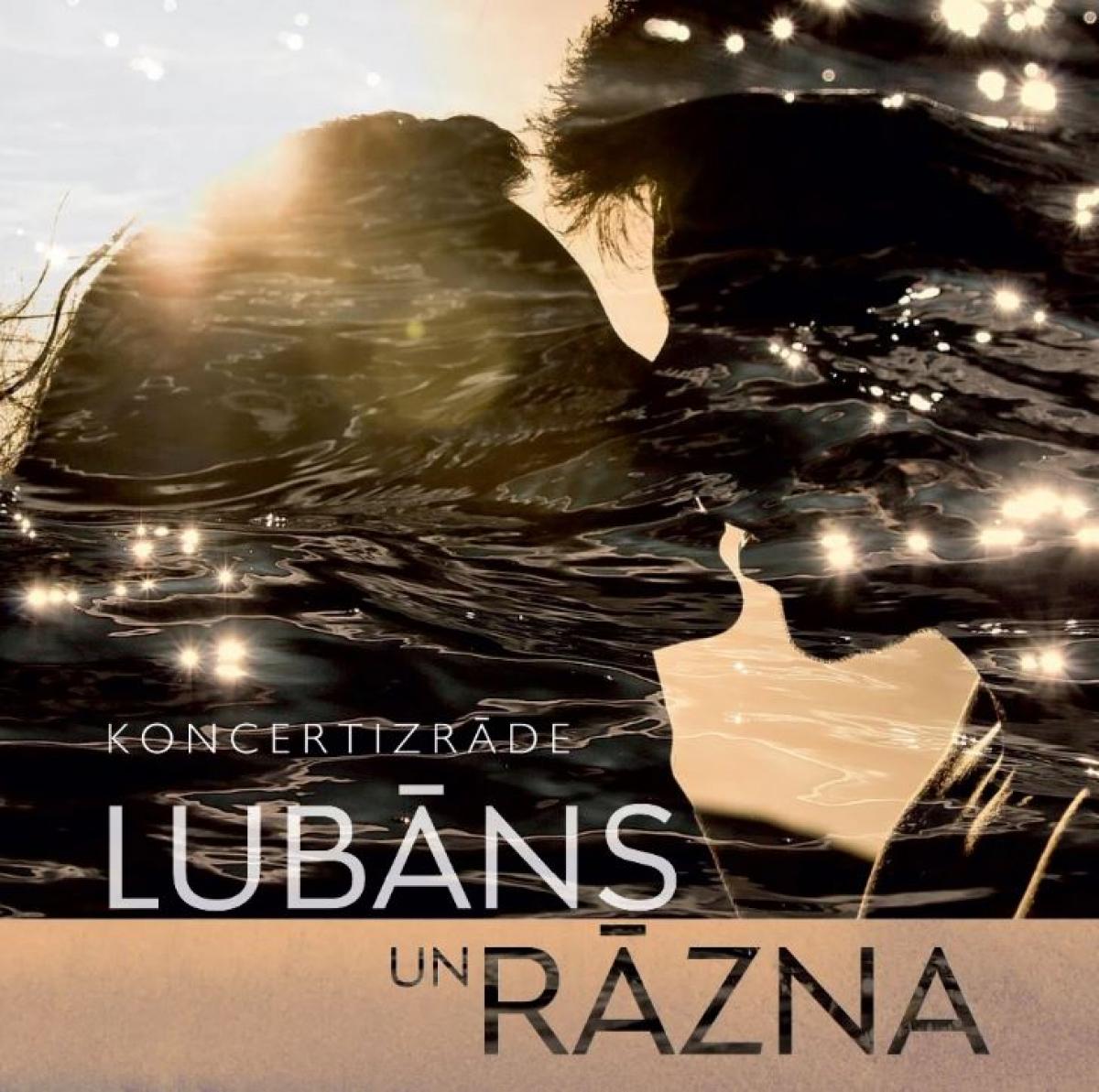 Koncertizrāde - Lubāns un Rāzna